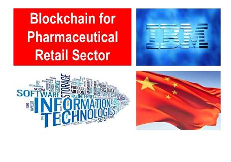 ibm-hejia-pharam-supply-chain-2.jpg